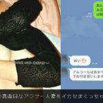 ハッピーメールでセックスレスのアラサー人妻をイカセまくり~新宿~
